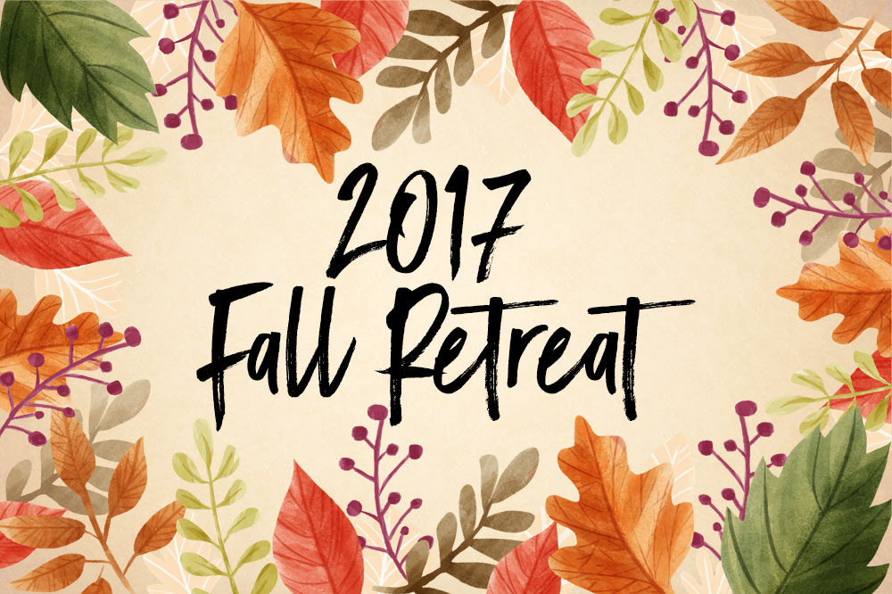 2017 Fall Retreat